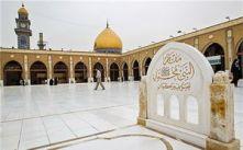 300px-مقام_رسول_خدا_در_مسجد_کوفه